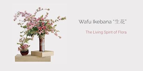 International Cultural Exchange Week: Ikebana Demonstration tickets