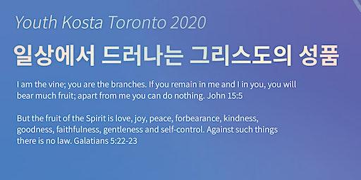 Youth KOSTA Toronto 2020