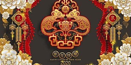 CCEMP 2020 Chinese New Year Gala tickets