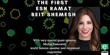 English Speaking Networking Ramat Beit Shemesh tickets
