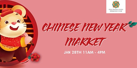 Chinese New Year Market tickets