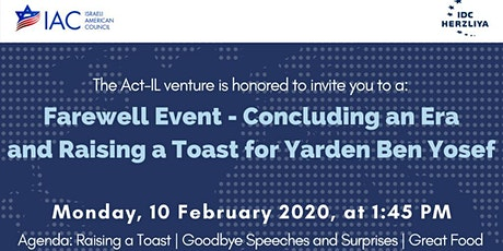 Farewell Event - Concluding an Era and Raising a Toast for Yarden Ben Yosef tickets