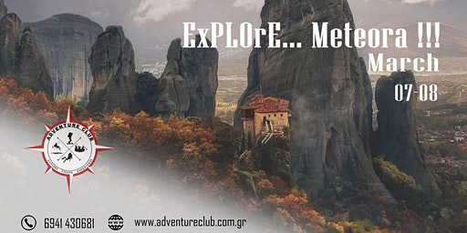 "Explore ""Meteora"" - 07 & 08 Μαρτίου -""Κοπή Πίτας"""