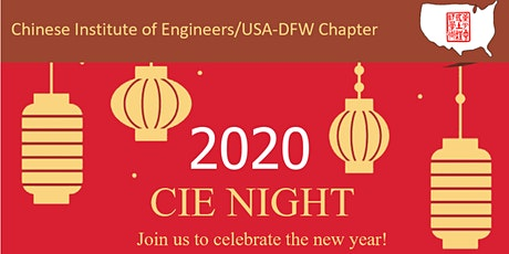 2020 CIE Night tickets