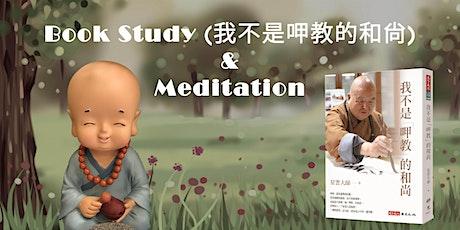 Book Study (我不是呷教的和尙)& Meditation tickets