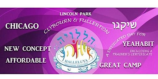 Halleluya (formerly Beketzev Acher) REGISTER and Order Tickets BELOW