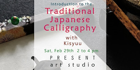 Introduction to Japanese Calligraphy with Kissyu tickets