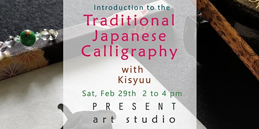 Introduction to Japanese Calligraphy with Kissyu