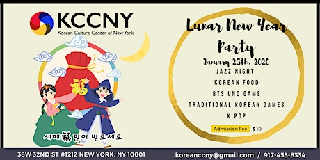 KCCNY Korean Lunar New Year Party (K-Food/ K-POP/Jazz Night) tickets