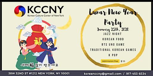 KCCNY Korean Lunar New Year Party (K-Food/ K-POP/Jazz Night)
