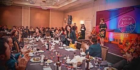 北加州臺灣工商會 32 Annual Gala tickets