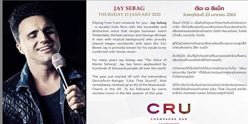JAY SEBAG THE VOICE OF MARTIN SOLVEIG AT RED SKY ROOF TOP
