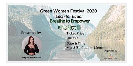 Green Women Funshop: Breathe to Empower tickets