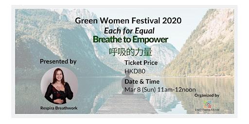 Green Women Funshop: Breathe to Empower