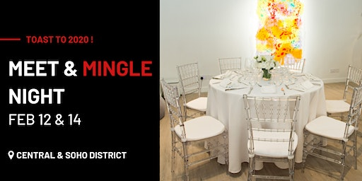 Toast to 2020! Meet & Mingle Night