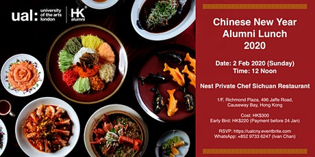 UAL Chinese New Year Lunch tickets