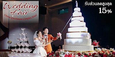 Wedding Fair 2020 | เวดดิ้งแฟร