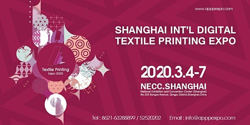 Shanghai International Digital Textile Printing Expo
