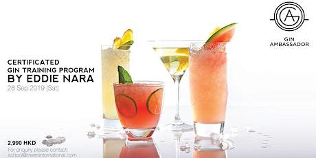 Gin Ambassador tickets