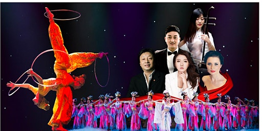 2020 Chinese Lunar New Year's Gala Night