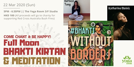 Full Moon Bhakti Kirtan & Meditation with Katharina & Bernice tickets