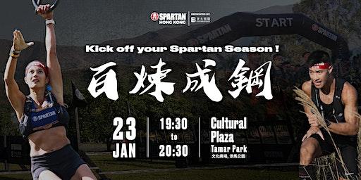 Spartan Race Kick off Mass workout