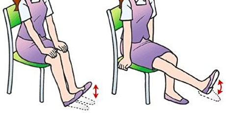 Seated Exercise Course tickets