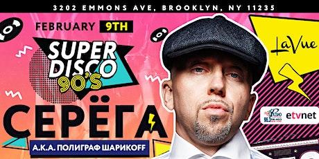 SERYOGA in NYC // AKA POLIGRAFF SHARIKOFF tickets