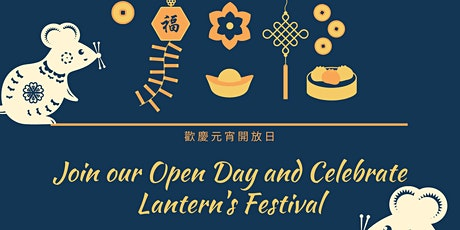 MH Open Day: Lantern's Festival Celebration and Taster Classes tickets