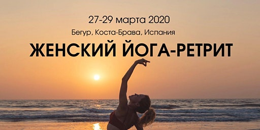 Yoga Woman Retreat