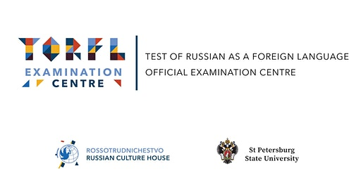 TORFL (Test of Russian as a Foreign Language) Official Examination
