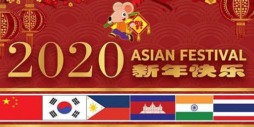 Asian Festival 2020 FREE
