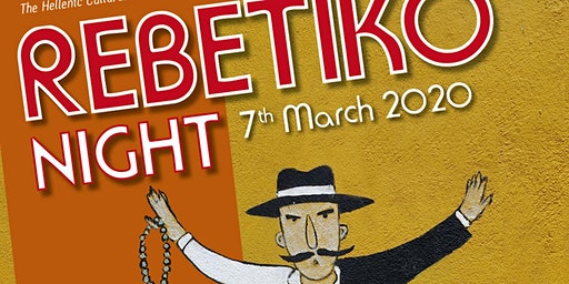 Rebetiko Night