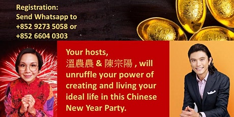 Create your Fortune in the year of  the metal rat tickets