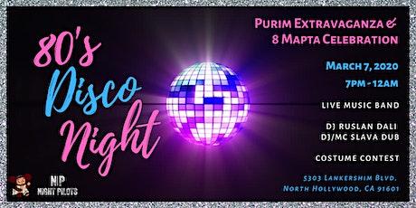 JuRashki Purim Extravaganza 80s Disco tickets
