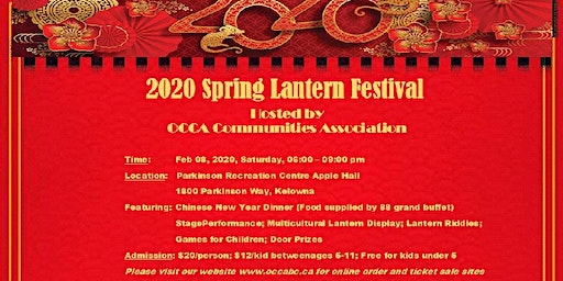 2020 Spring Lantern Festival - Celebrate Chinese New Year