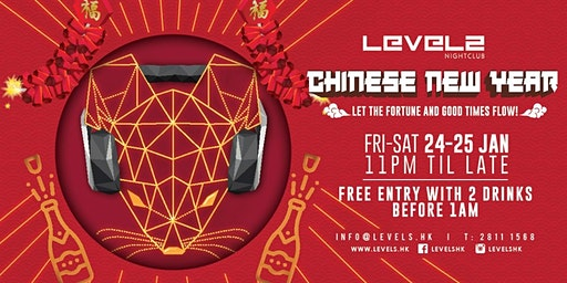 Chinese New Year At LEVELS!