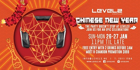 Chinese New Year At LEVELS! tickets
