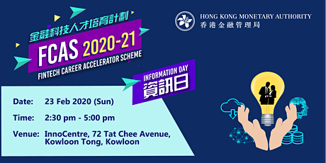 Fintech Career Accelerator Scheme - Information Day 2020 tickets