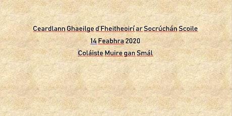 Ceardlann Ghaeilge d'Fheitheoirí ar Socrúchán Scoile tickets