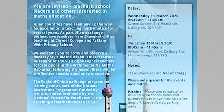 Carmel College, Darlington, Primary Mathematics Shanghai Showcase tickets