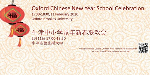 Oxford Chinese New Year School Celebration