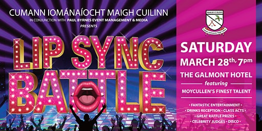 MOYCULLEN HURLING CLUB   -   LIP SYNC BATTLE 2020