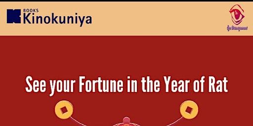 Imlek Fortune Telling