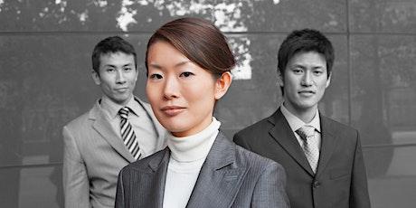 女性限定リーダーシップ力育成セミナー: 「サーバントリーダーシップ」で自分らしいリーダーシップを! tickets