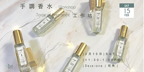品魅生活。手調香水工作坊  Taste of Fragrance Workshop tickets