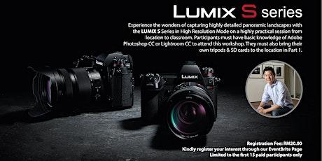 PANASONIC LUMIX S: Panorama Landscape Photography (2-Part Workshop) tickets