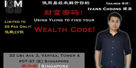 (中文)易经财富解码讲座 | Wealth Code with Yijing Talk tickets