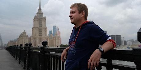 СЕРГЕЙ ЛЕБЕДЕВ | Встречи без перевода Tickets
