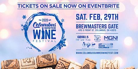2020 Columbus Winter Wine Festival tickets
